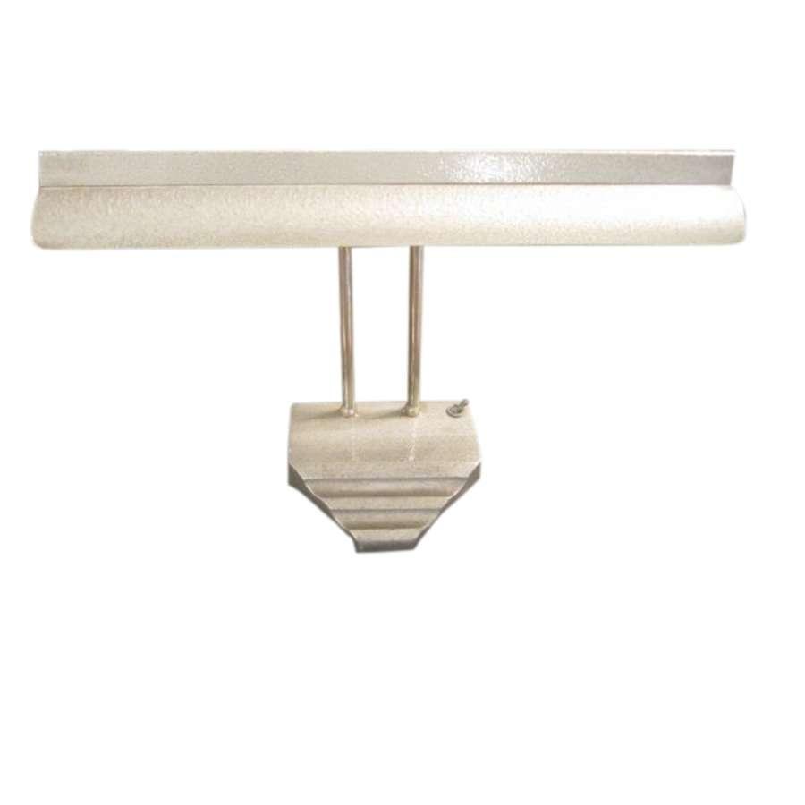 Cool Vintage Desk Lamp