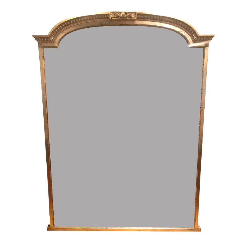 Fine Large Silver Gilt Victorian Overmantle Mirror